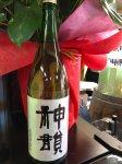 画像2:  神韻50%1800ml純米酒   (2)