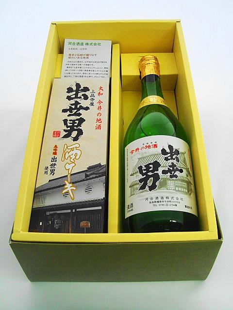 画像1: 出世男大吟醸ケーキ本醸造セット (1)