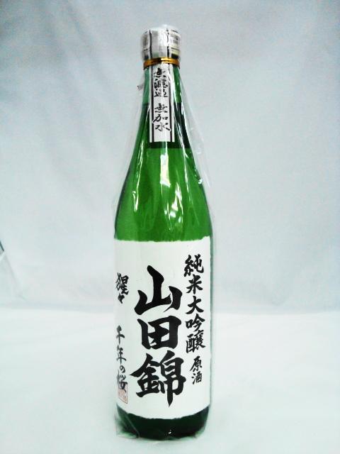 画像1: 猩々千年の桜山田錦無濾過無加水生原酒720ml (1)