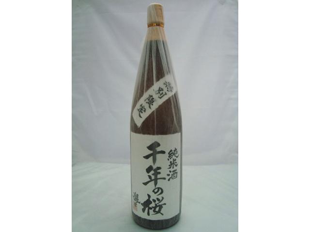 画像1: 猩々千年の桜純米1800ml (1)