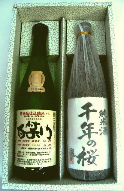 画像1: 奈良清酒ギフト 千と百とのめでたいセット (1)