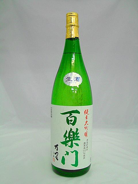 画像1: 純米大吟醸万里百楽門生1.8Lクール必須 (1)