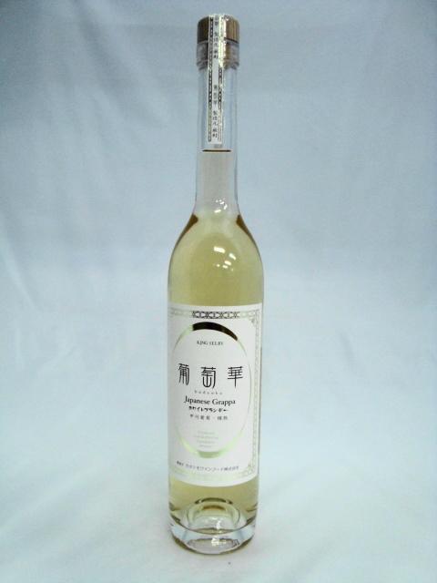 画像1: 葡萄華 35度 デラウェア葡萄・樽熟 | ジャパニーズグラッパ (1)
