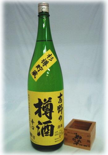 画像1: やたがらす枡付き吉野の樽酒1800ml (1)