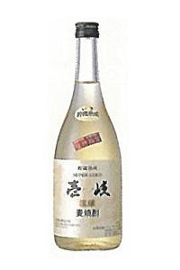 画像1: 玄海 壱岐スーパーG貯蔵 麦22度720ml (1)