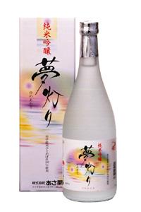 画像1: 純米吟醸 夢灯り720ml (1)