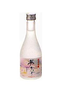 画像1: 純米吟醸 夢灯り300ml (1)