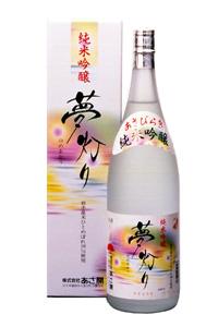 画像1: 純米吟醸 夢灯り1800ml (1)
