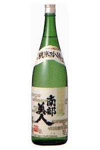 画像1: 南部美人 純米吟醸1800ml (1)
