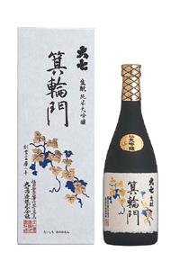 画像1: 大七 箕輪門 純米大吟醸720ml (1)