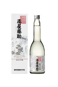 画像1: 湊屋藤助 純米大吟醸630ml (1)