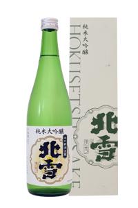 画像1: 北雪 純米大吟醸720ml (1)