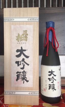 画像1: 三諸杉 袋しぼり 大吟醸720ml (1)