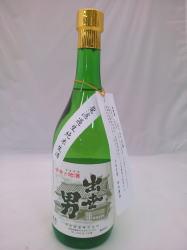 画像1: 河合酒造出世男無濾過純米生酒720ml (1)