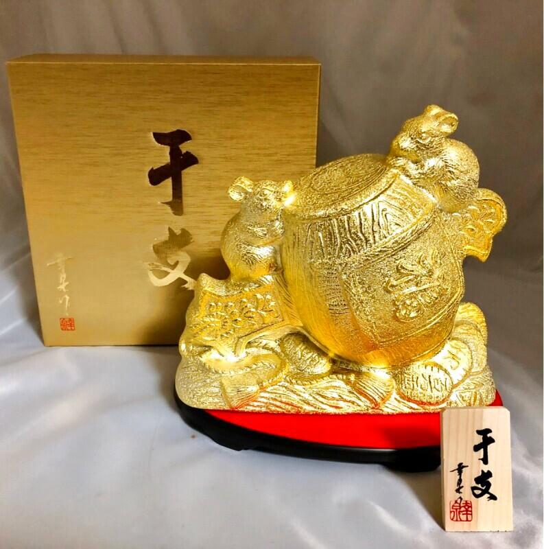 画像1: 限定品、河合酒造出世男、干支ボトル金色・「子」-2(小槌)  2020 (1)