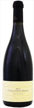 画像1: V2879アミオ セルヴェルクロ サン ドニ GC (1)