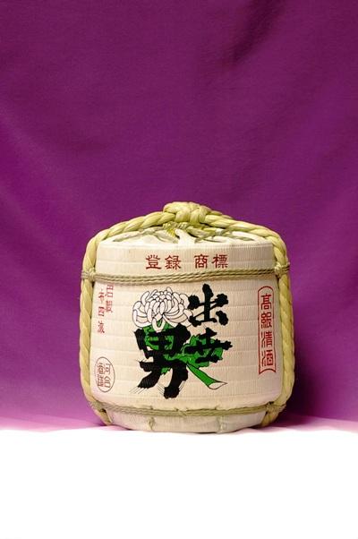 画像1: 河合酒造 出世男ミニこも樽酒 1800ml (1)