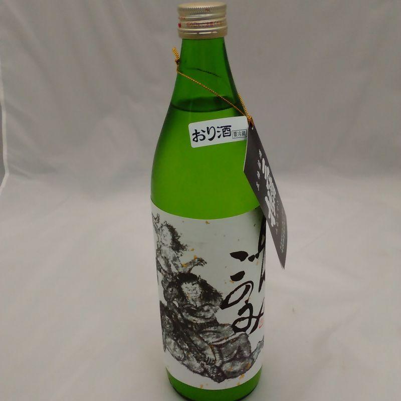 画像1: 【女子も好む 旨口・芳醇・微発砲】  鬼ごのみ 900mlおり酒 (1)