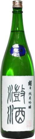 画像1: 純米吟醸 澄酒(生)  720ml (1)